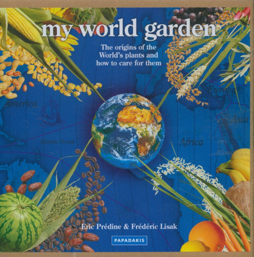 My World Garden