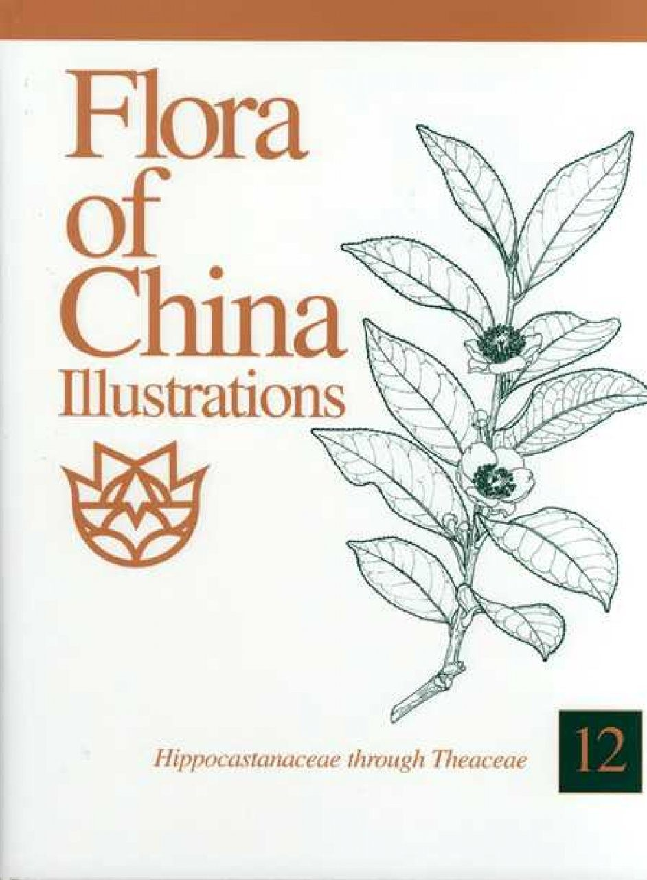 Flora of China Illustrations, Volume 12