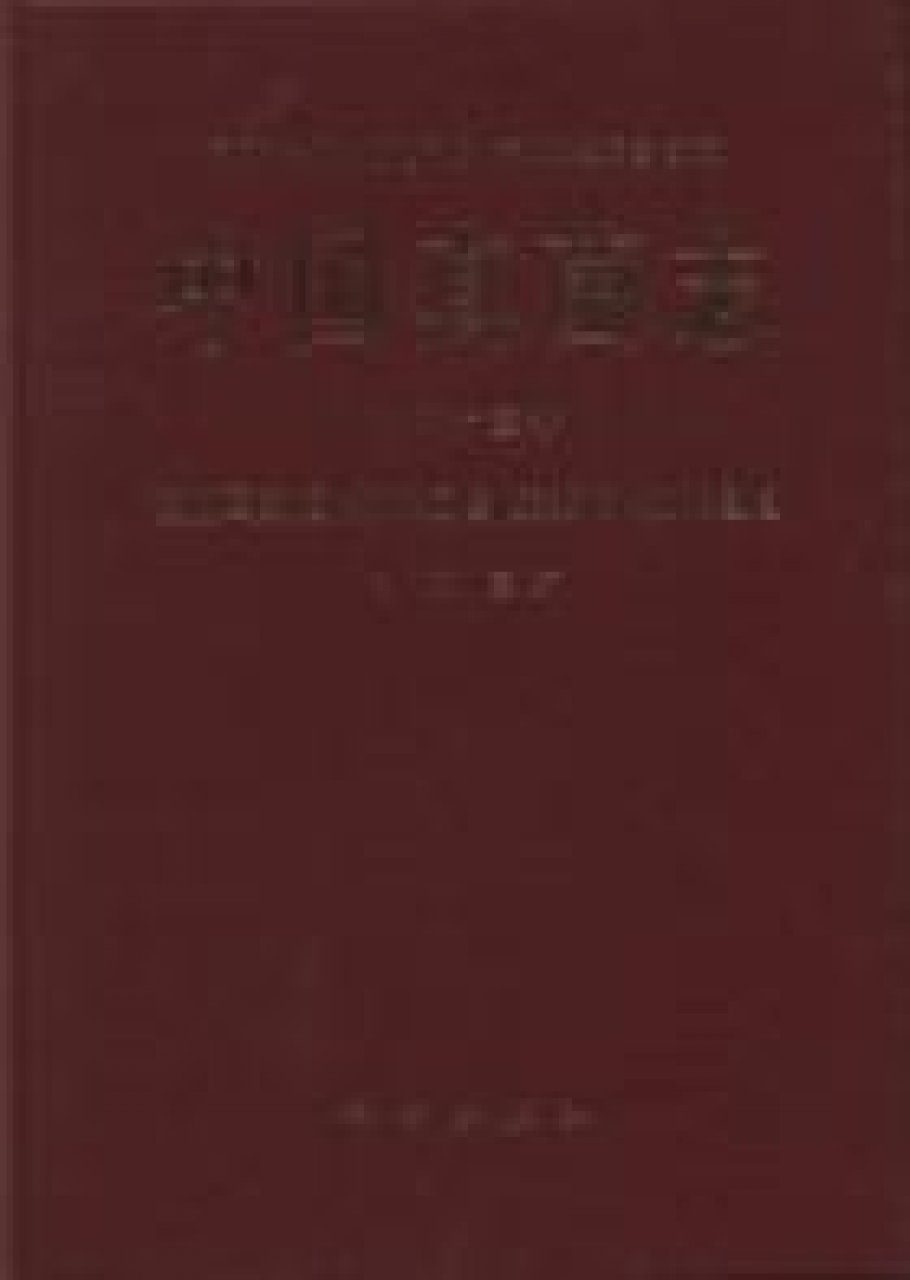Flora Fungorum Sinicorum, Volume 23 [Chinese]