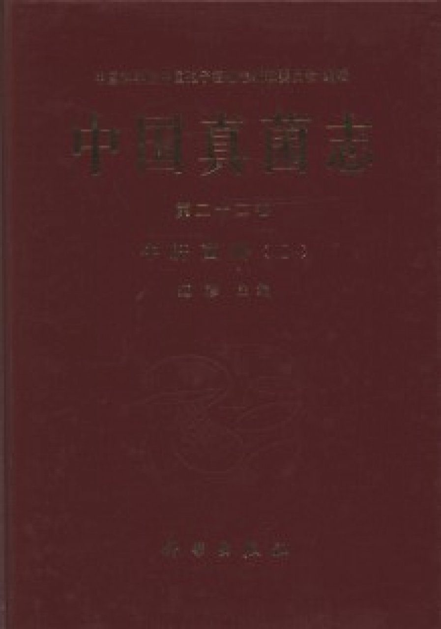 Flora Fungorum Sinicorum, Volume 22 [Chinese]