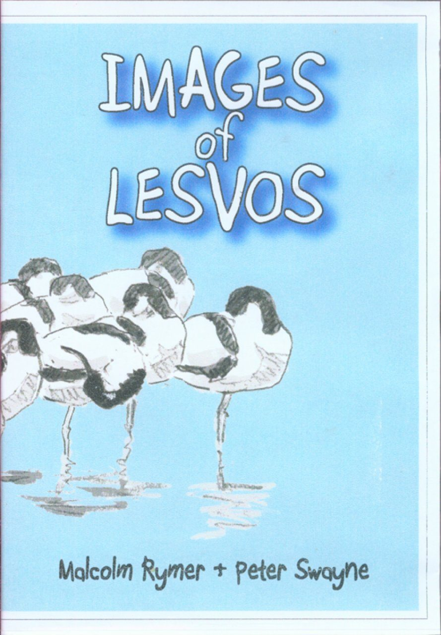 Images of Lesvos (All Regions)