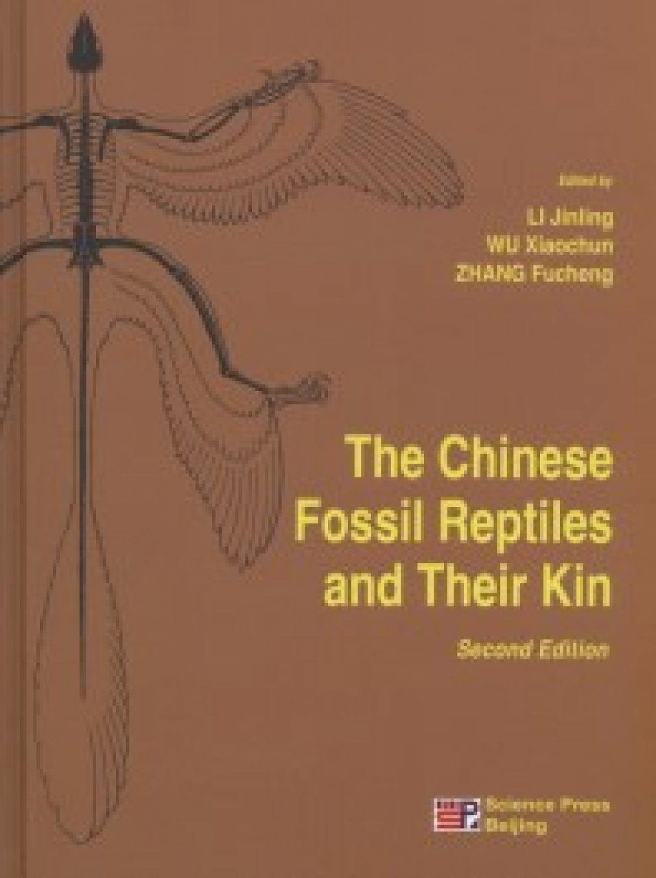 The Chinese Fossil Reptiles and Their Kins