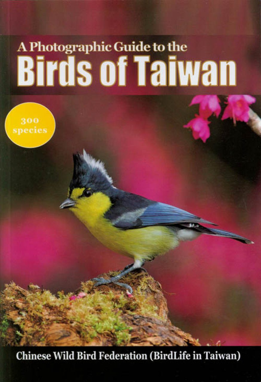 A Photographic Guide to Birds of Taiwan