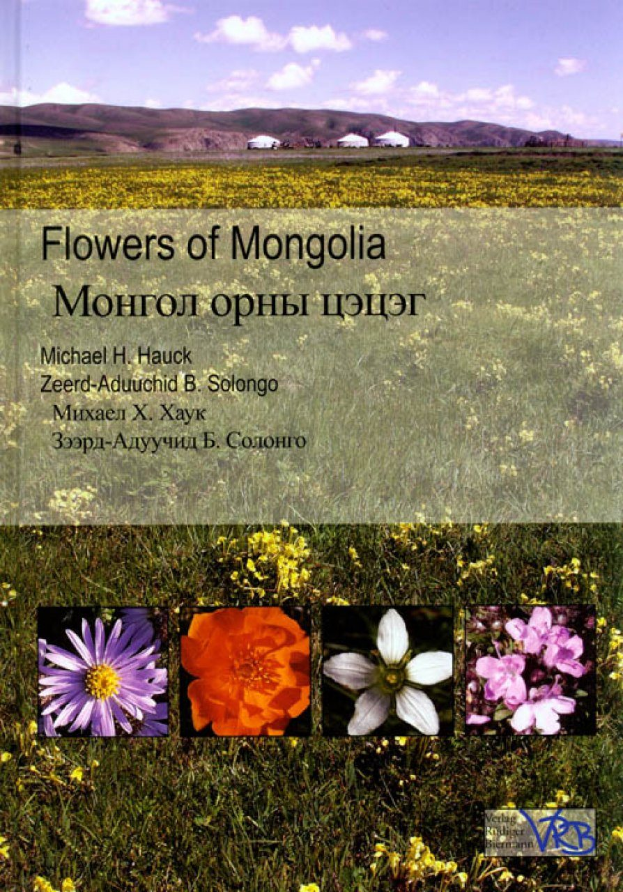 Flowers of Mongolia [English / German / Mongolian]