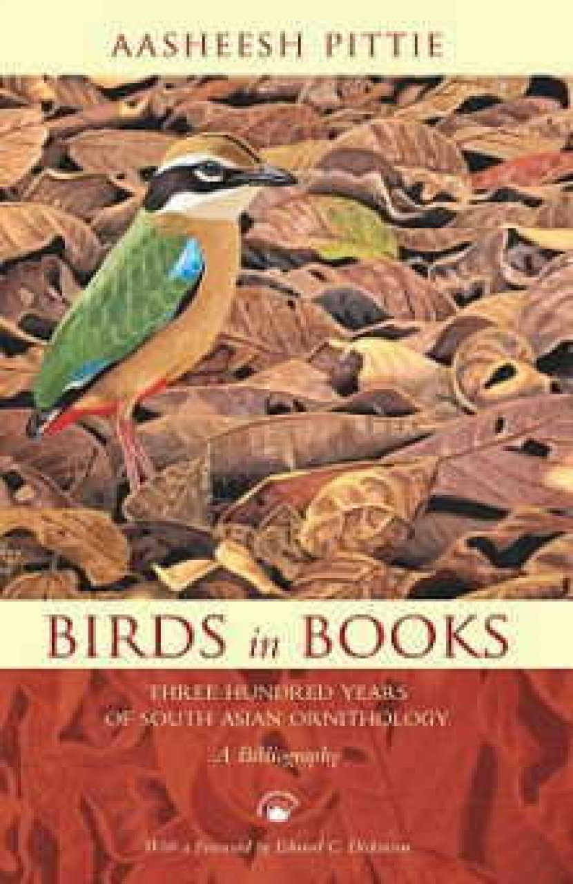 Birds in Books