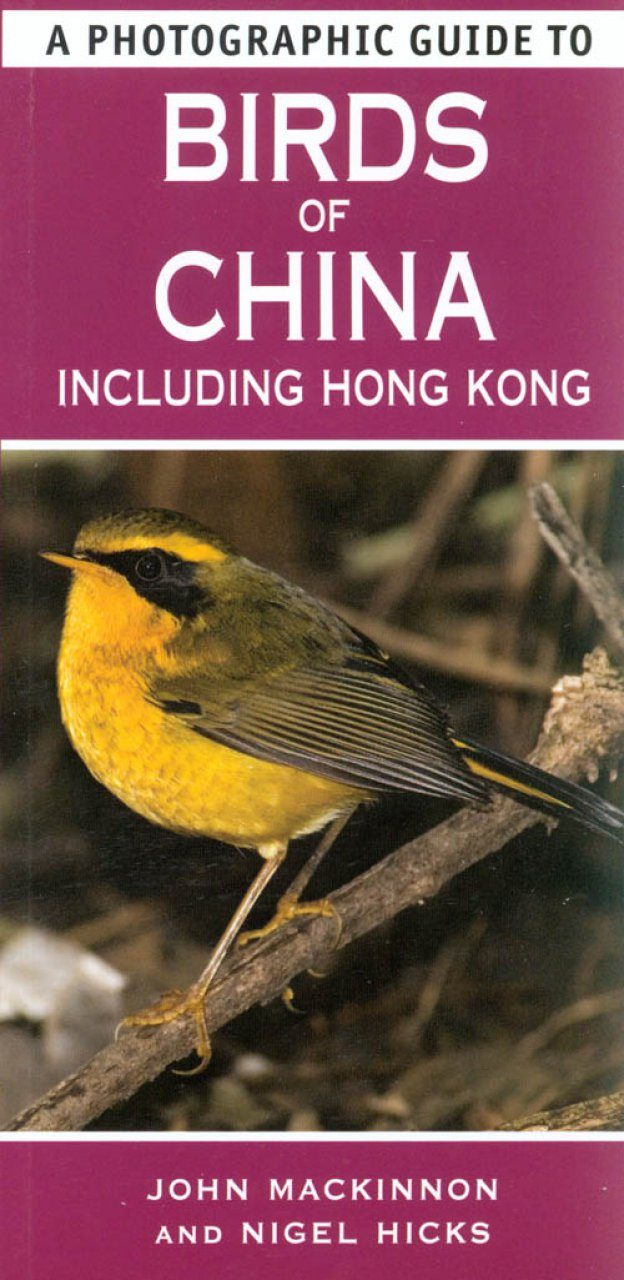 A Photographic Guide to the Birds of China including Hong Kong