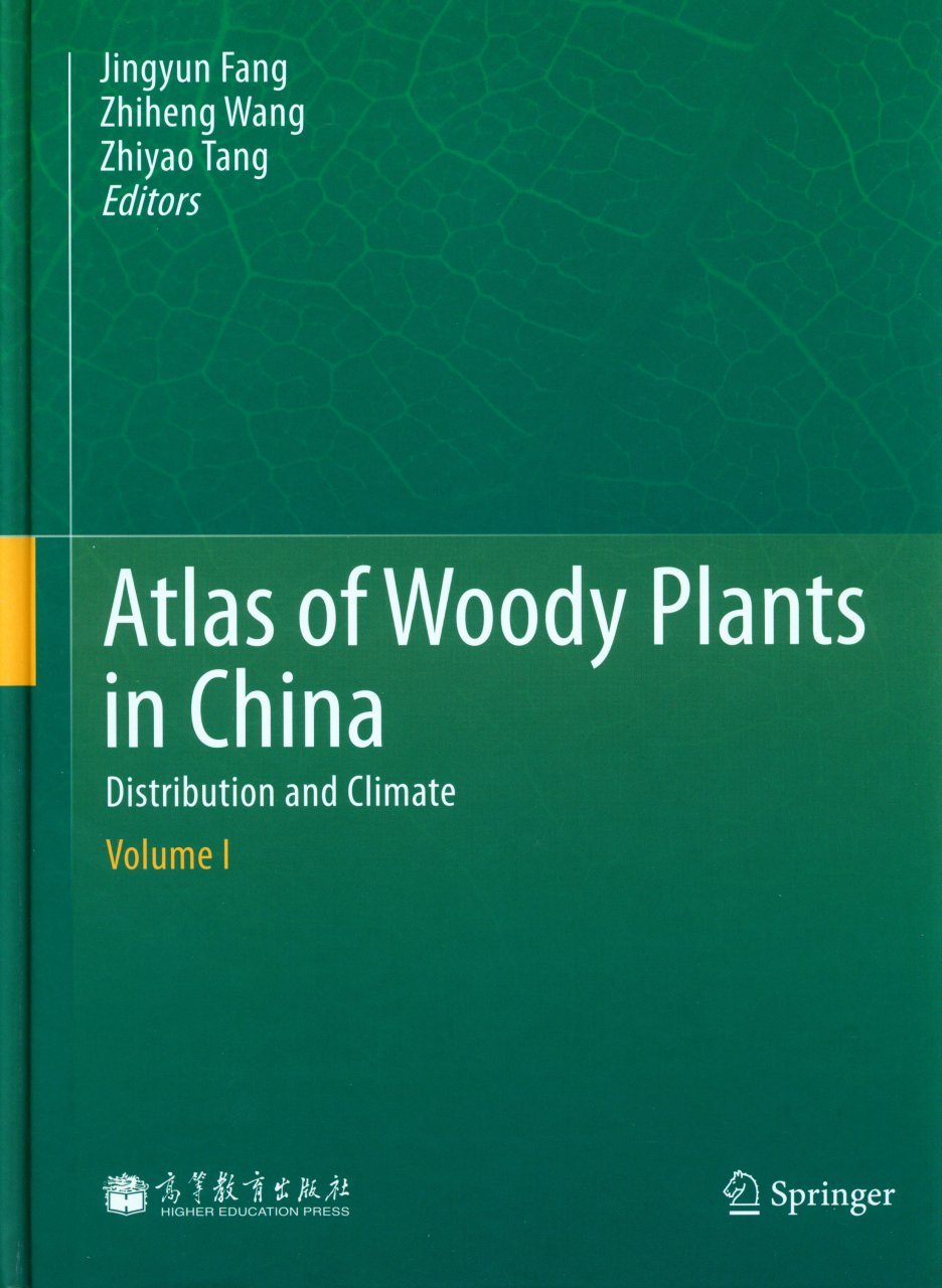 Atlas of Woody Plants in China (2-Volume Set)