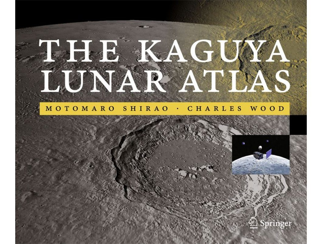 The Kaguya Lunar Atlas