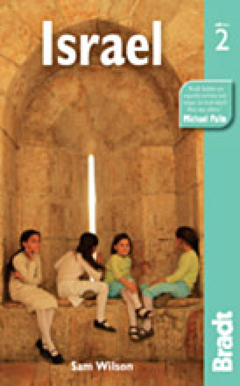 Bradt Travel Guide: Israel