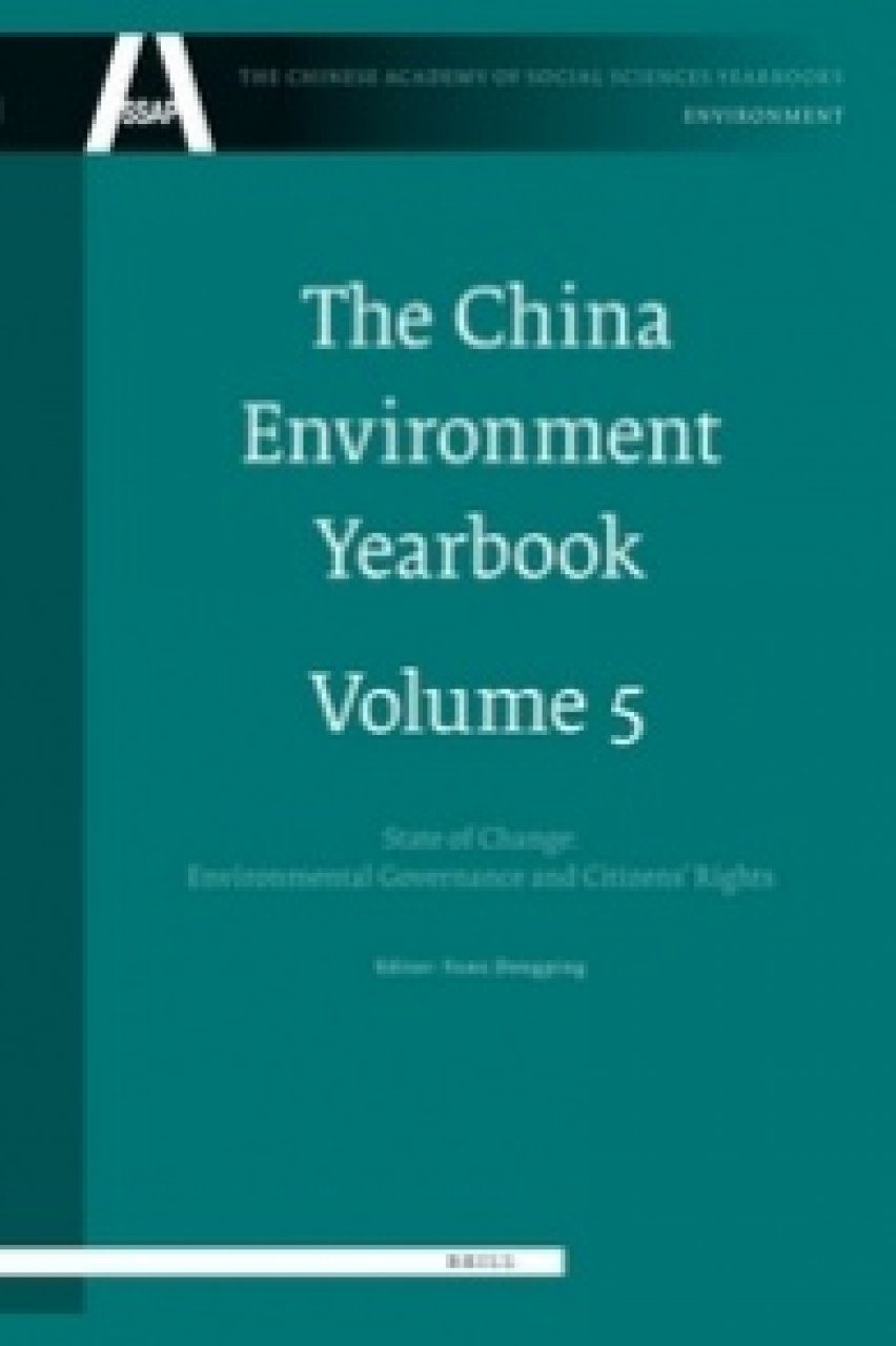 The China Environment Yearbook