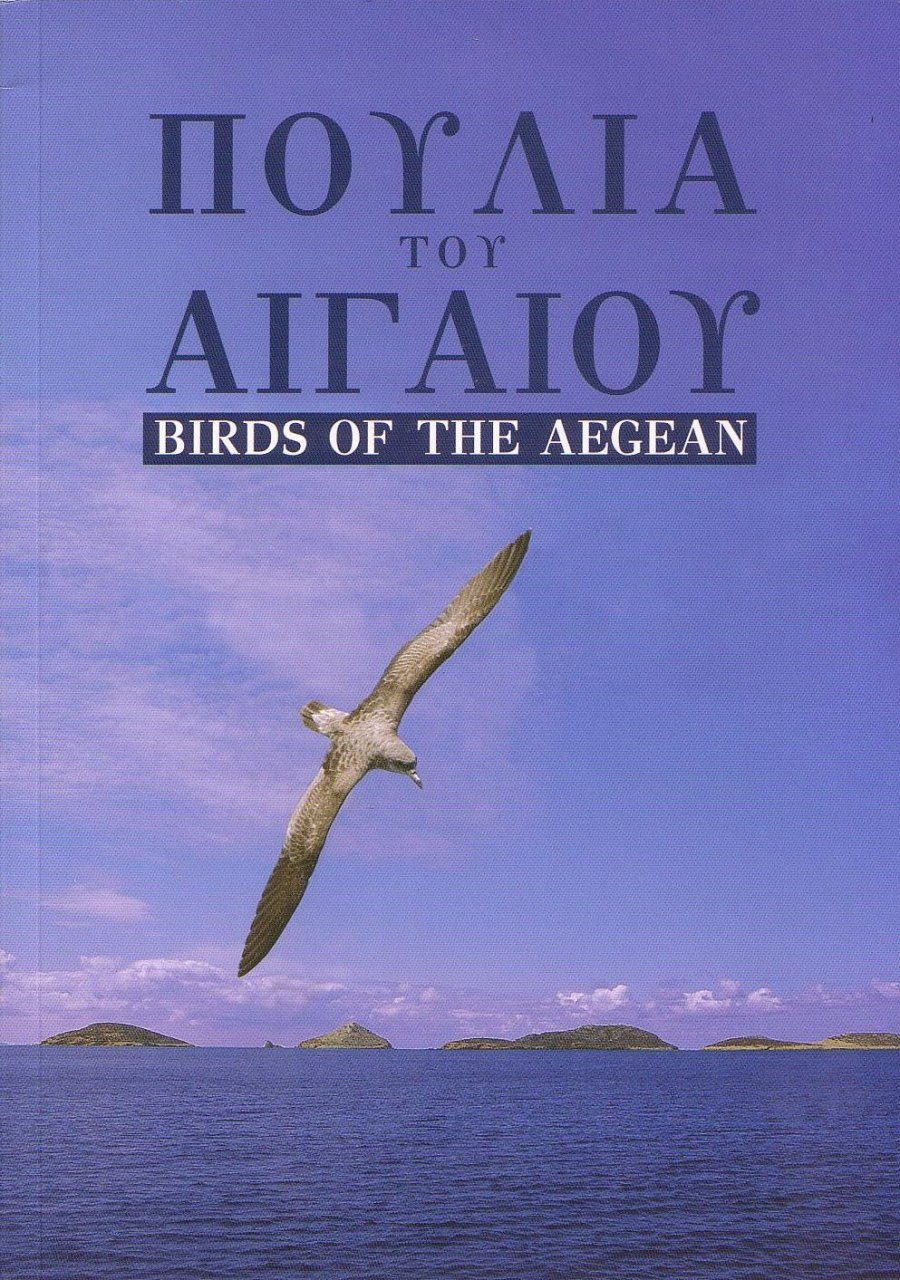 Birds of the Aegean