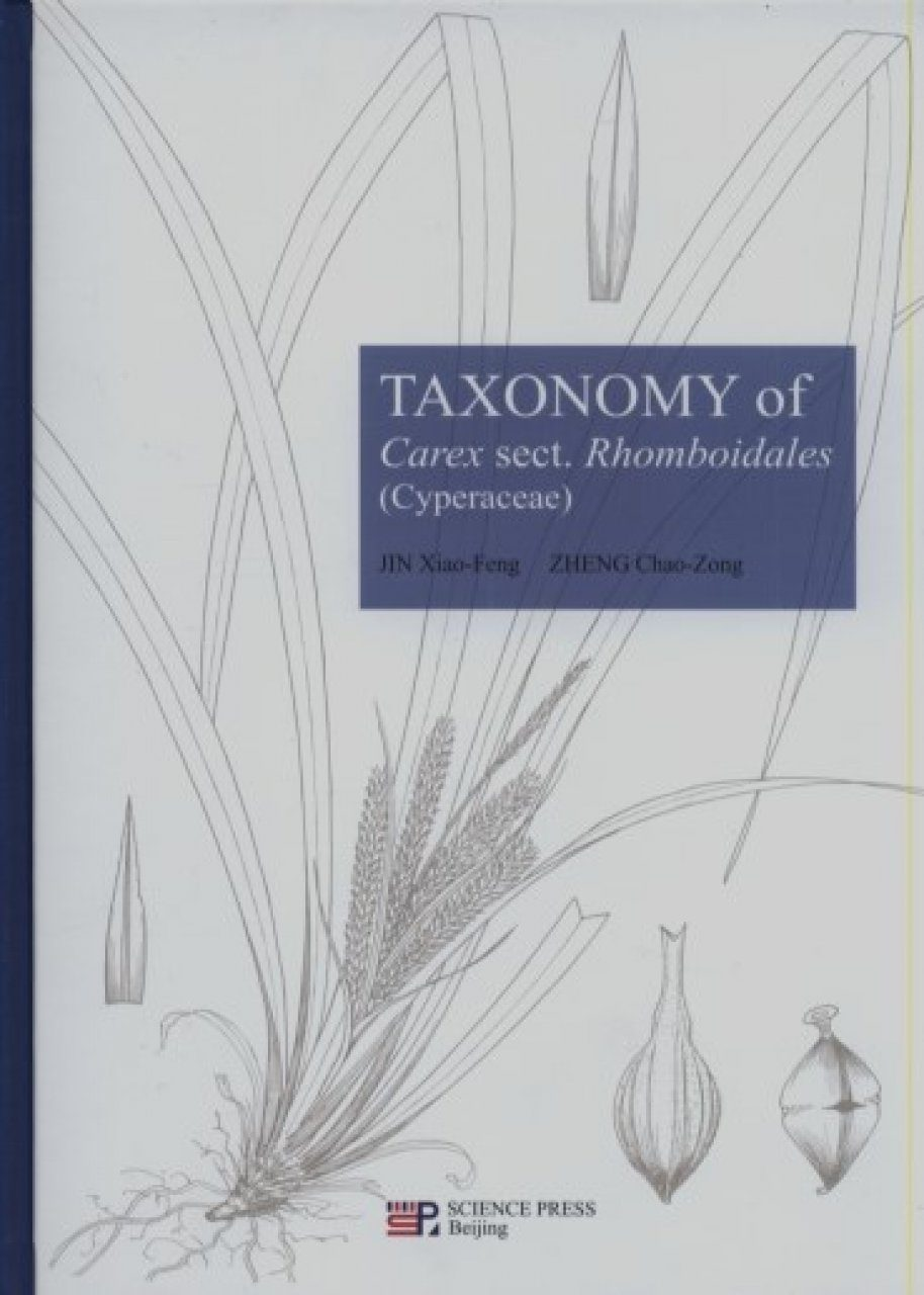 Taxonomy of Carex sect. Rhomboidales (Cyperaceae)