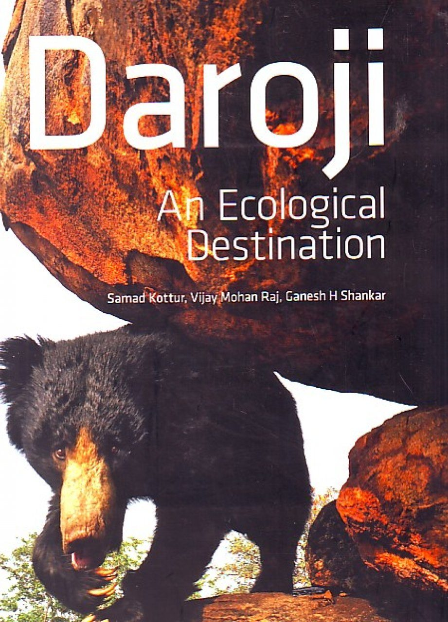 Daroji: An Ecological Destination