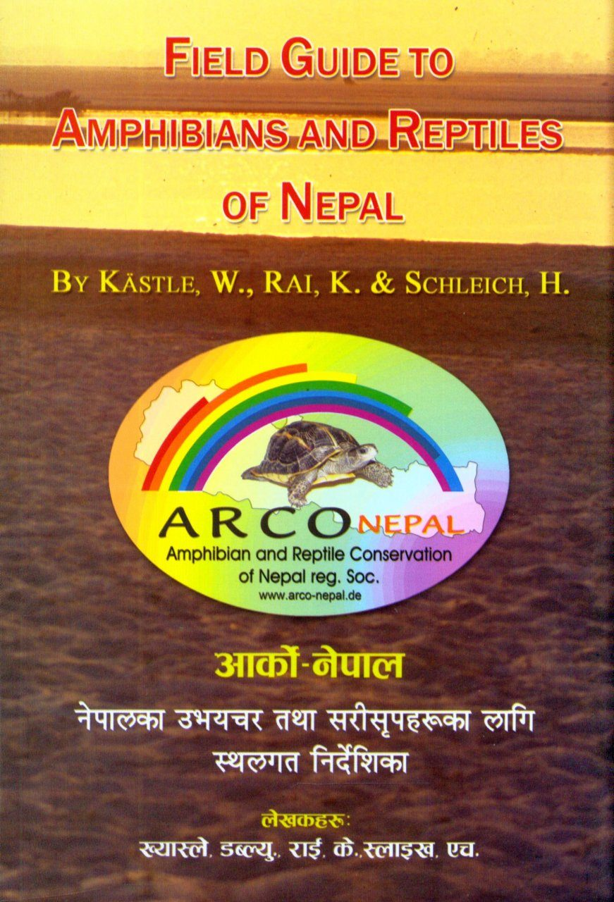 Field Guide to Amphibians and Reptiles of Nepal [English / Nepali]