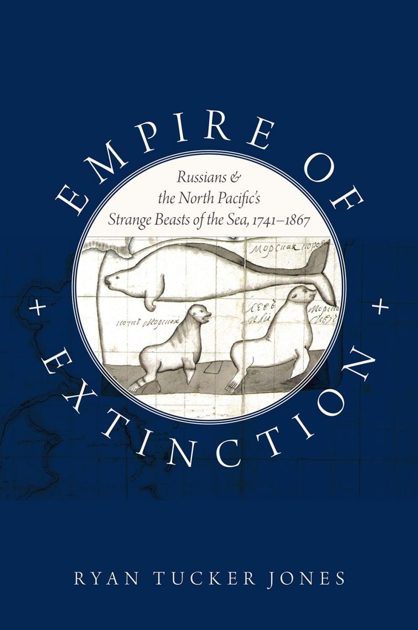 Empire of Extinction