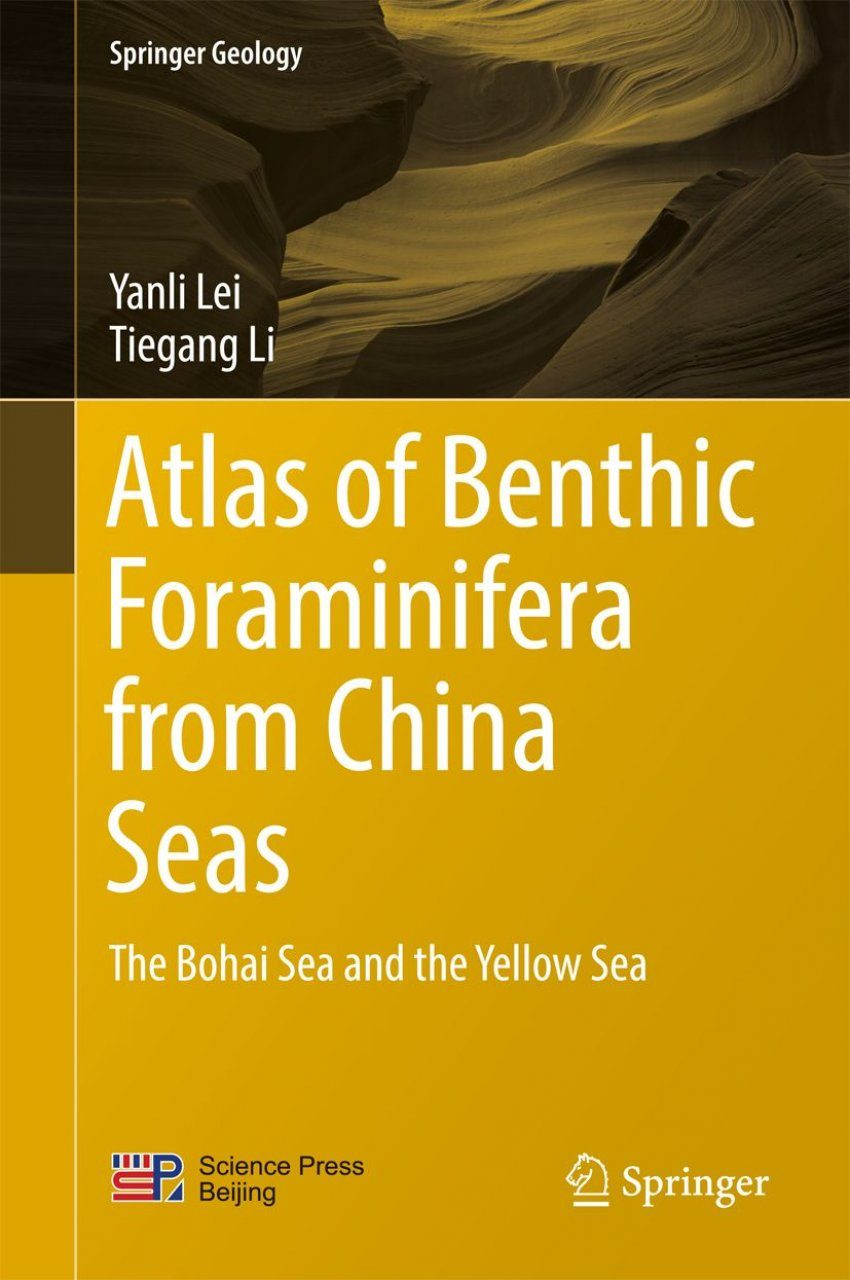 Atlas of Benthic Foraminifera from China Seas