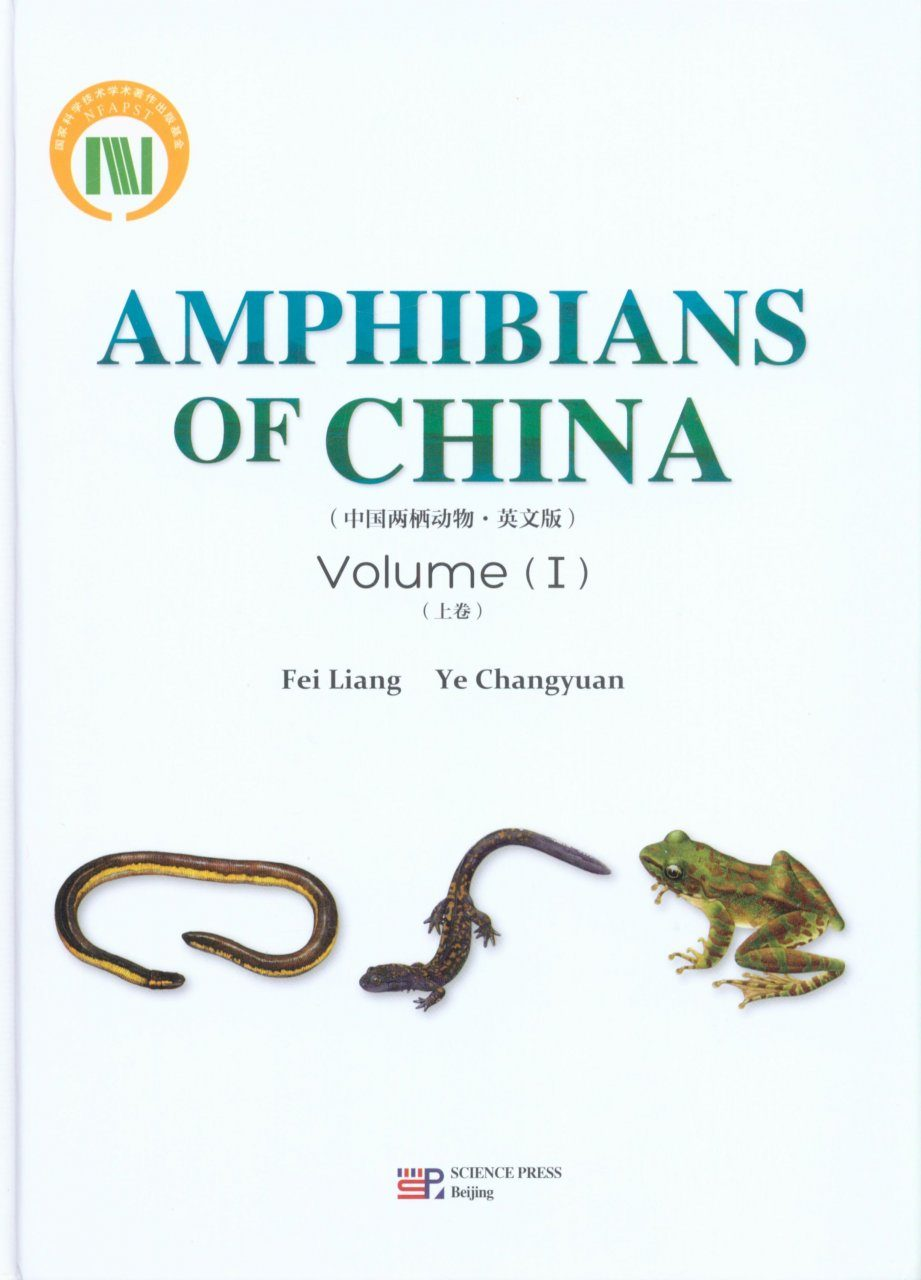 Amphibians of China, Volume 1