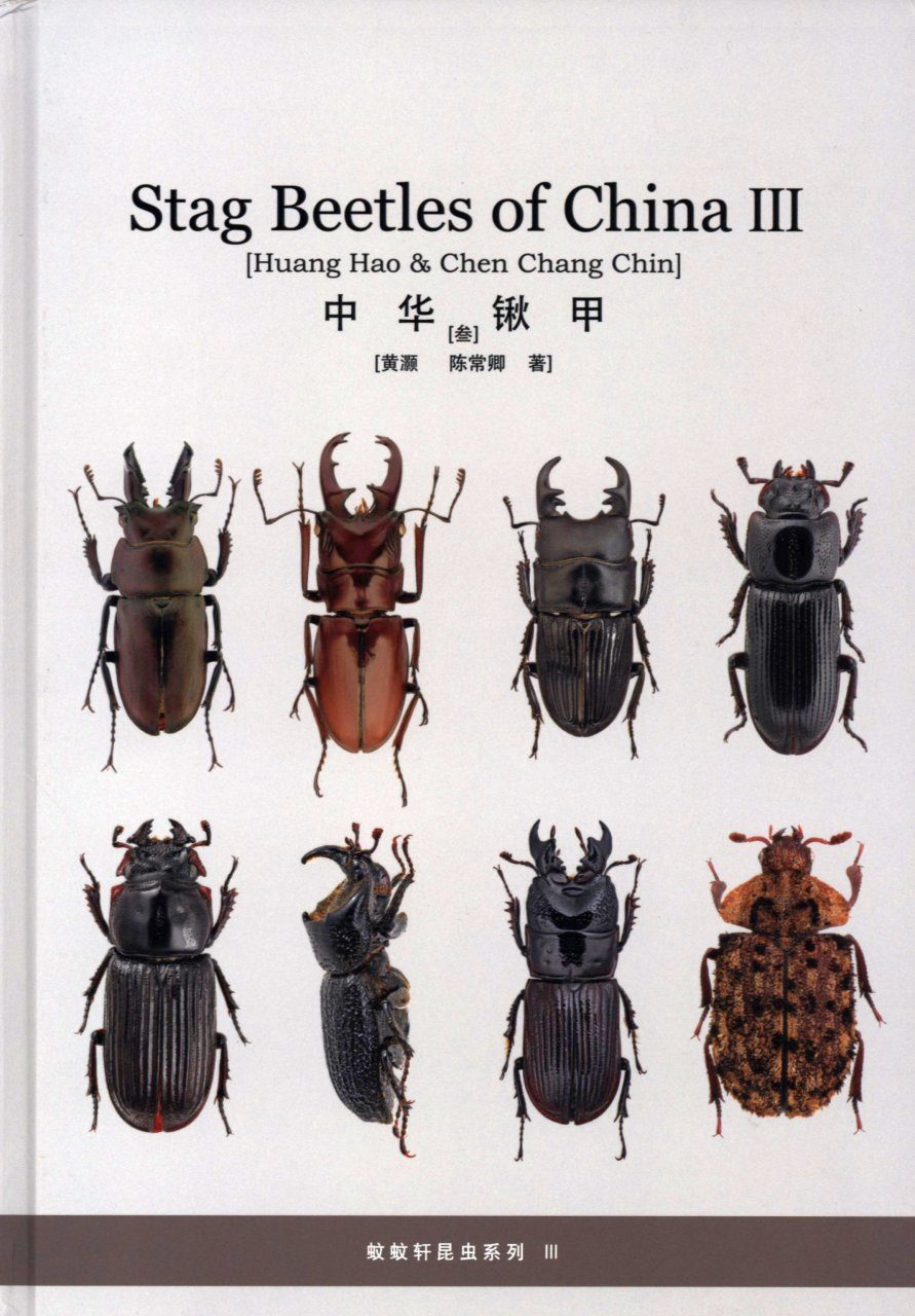 Stag Beetles of China, Volume 3