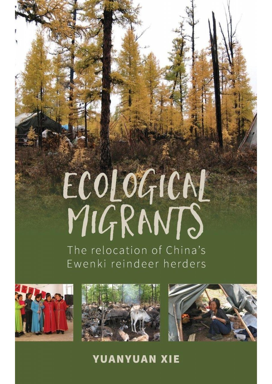 Ecological Migrants