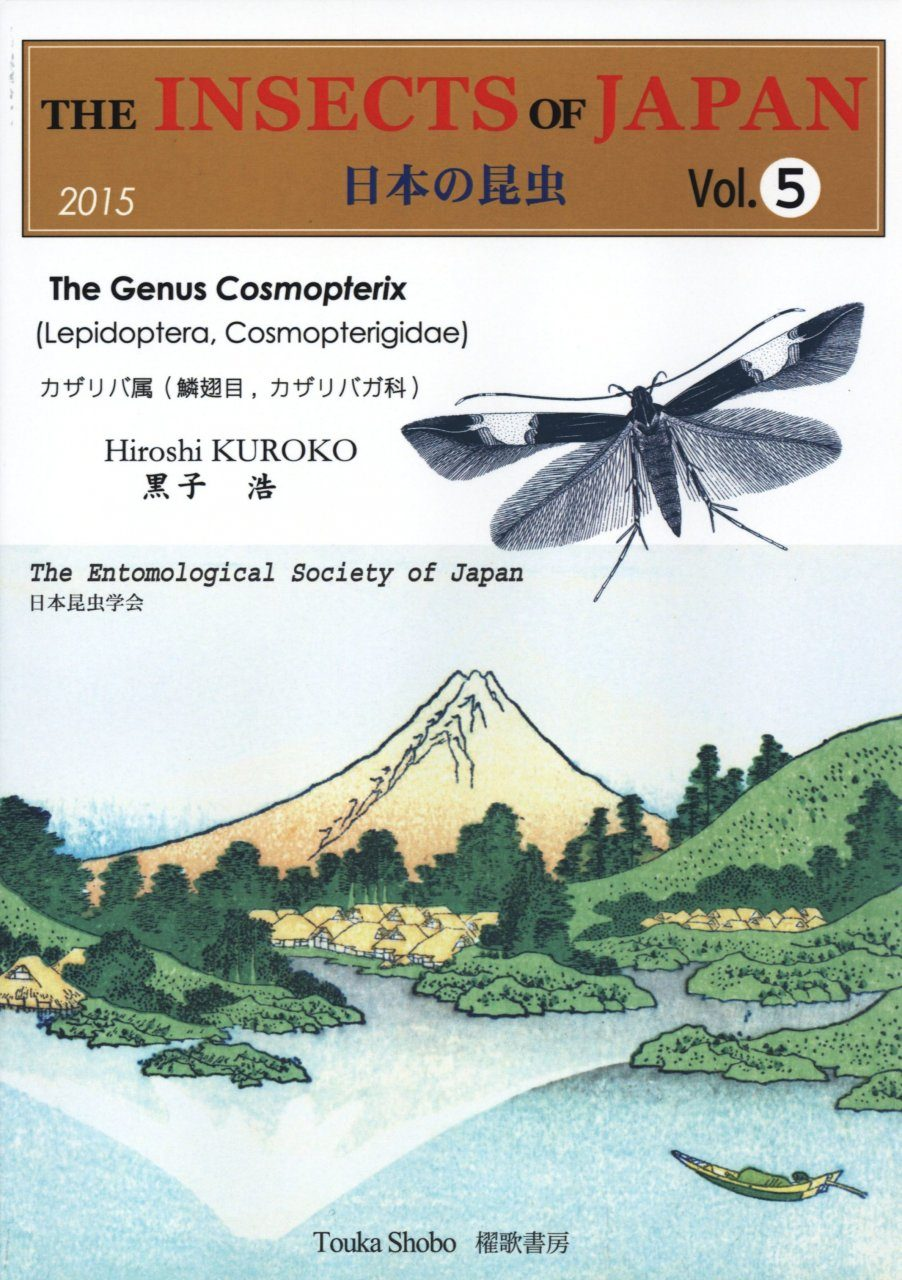 The Insects of Japan, Volume 5
