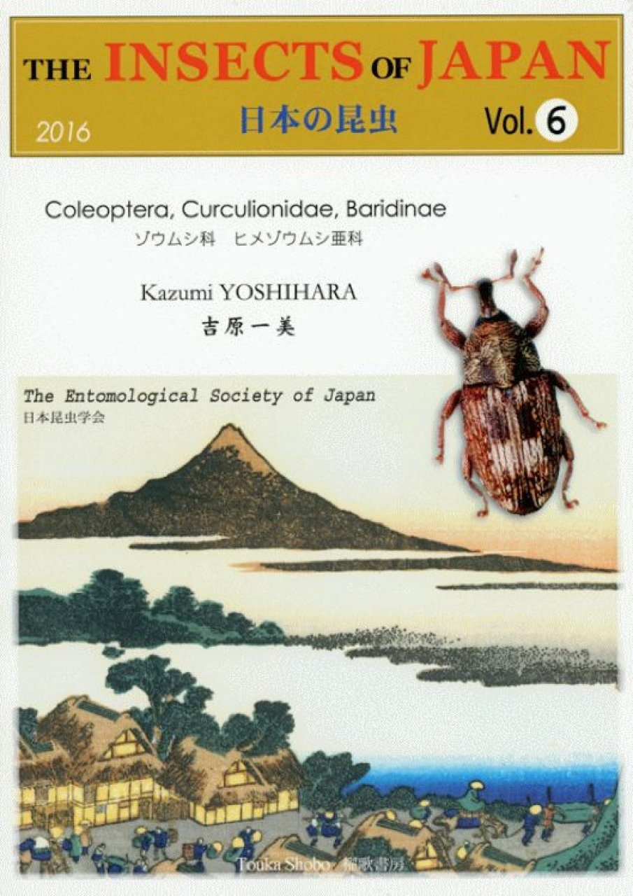 The Insects of Japan, Volume 6