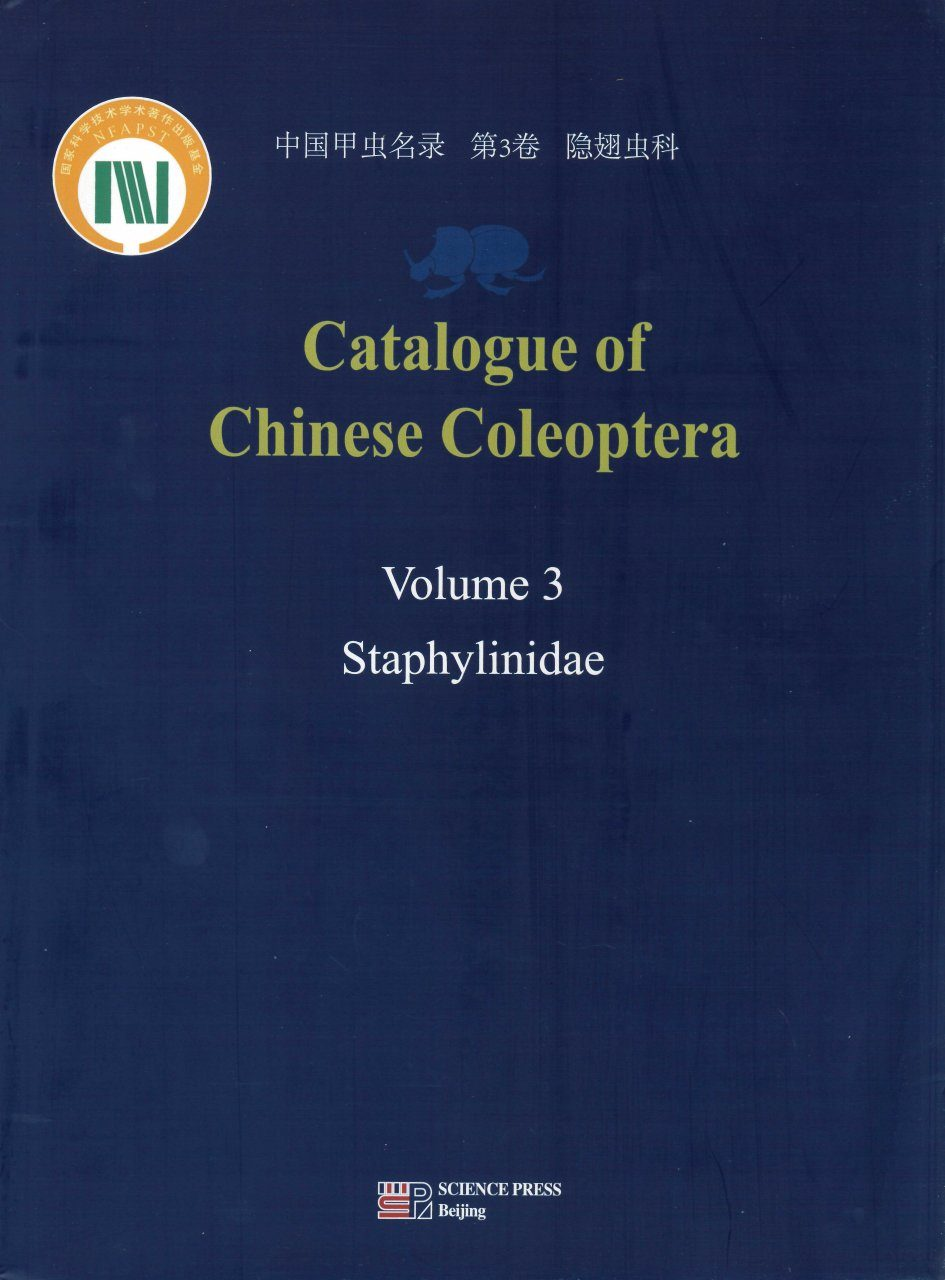 Catalogue of Chinese Coleoptera, Volume 3: Staphylinidae