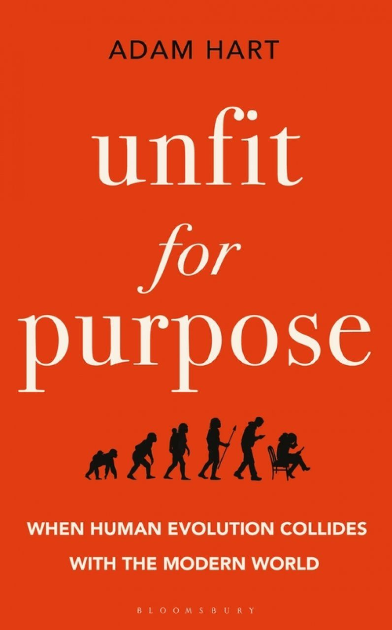 Unfit for Purpose