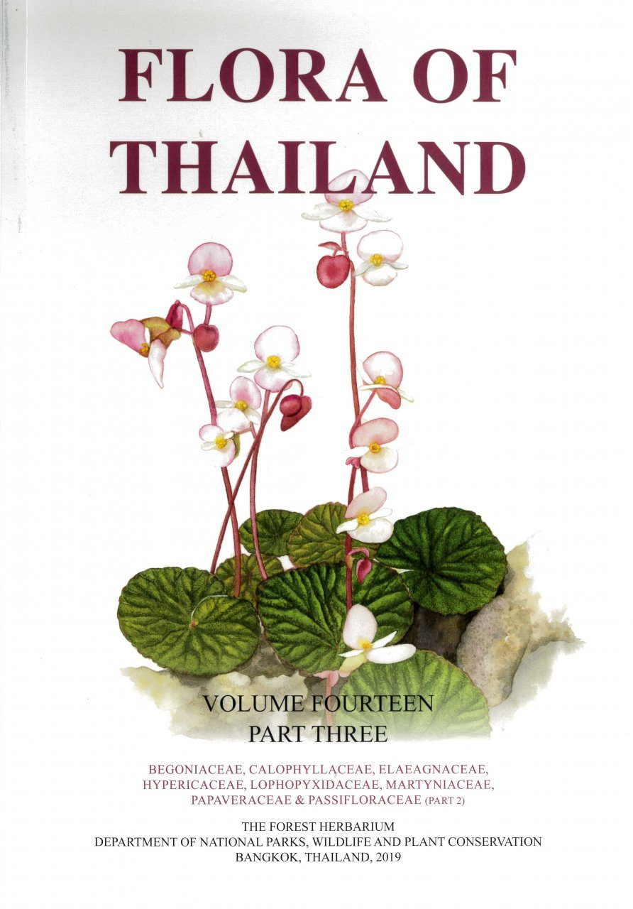 Flora of Thailand, Volume 14, Part 3