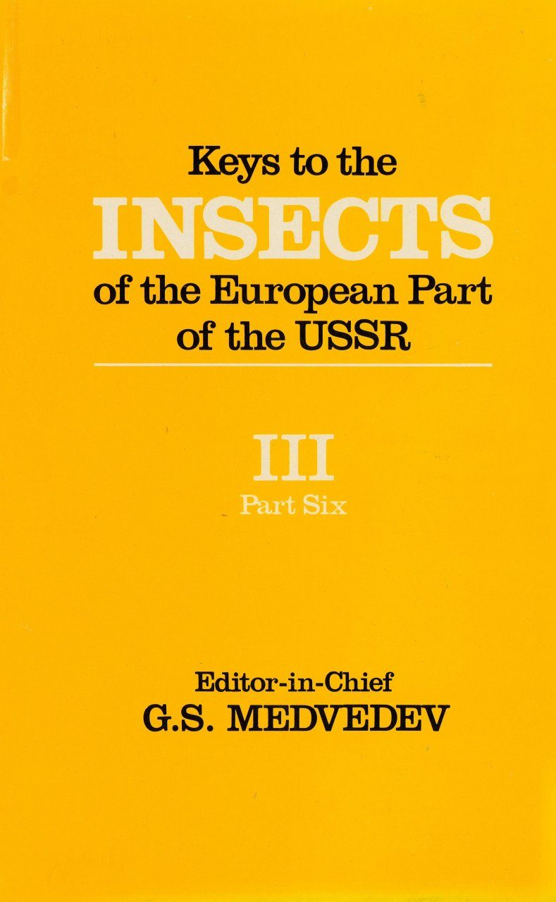 Keys to the Insects of the European Part of the USSR Volume 3 (Part 6)