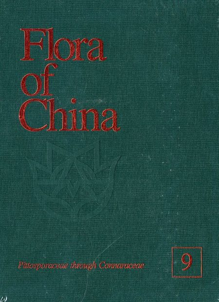 Flora of China, Volume 9: Pittosporaceae through Connaraceae