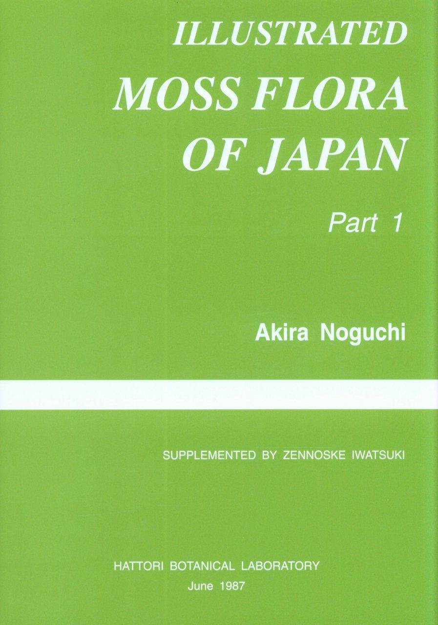 Illustrated Moss Flora of Japan (5-Volume Set)