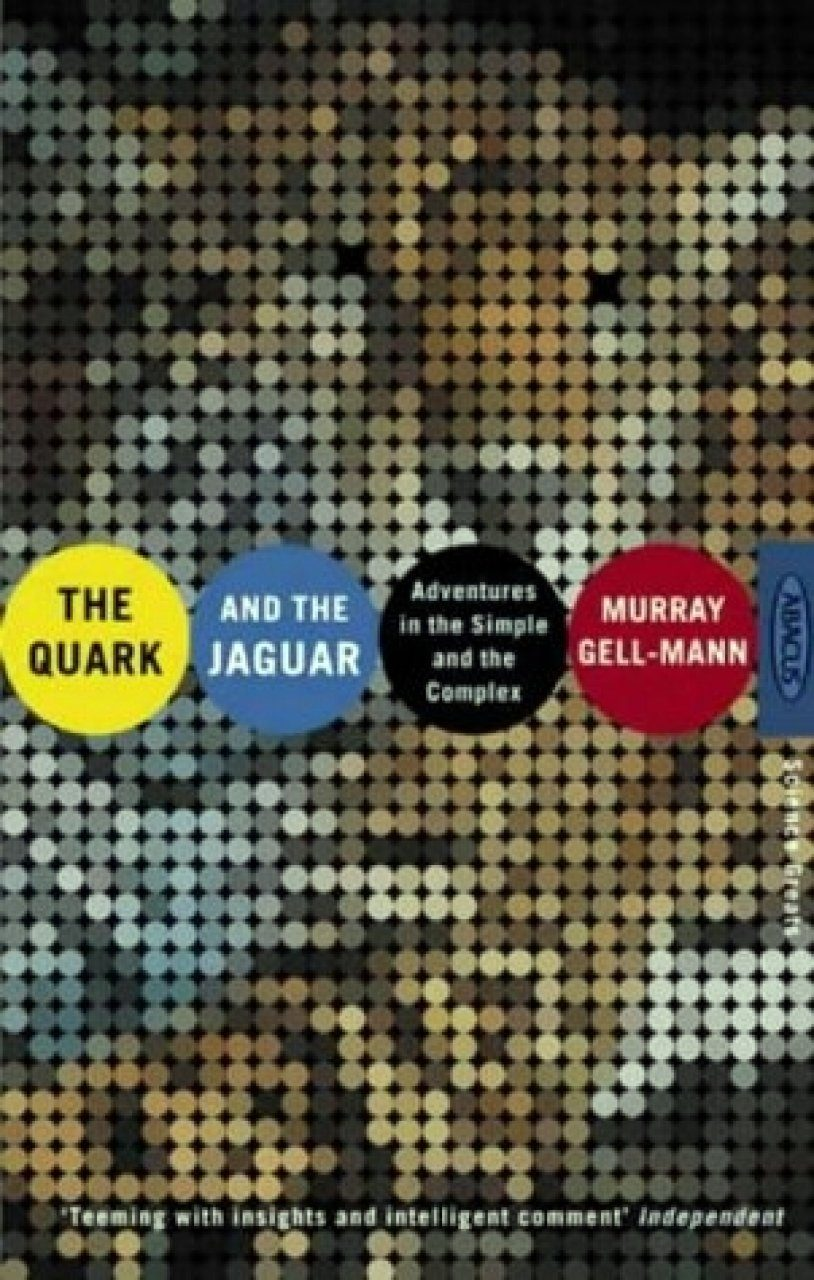 Quark & the Jaguar
