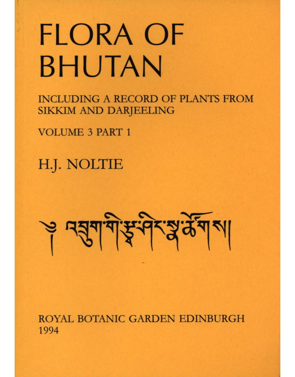 Flora of Bhutan, Volume 3, Part 1