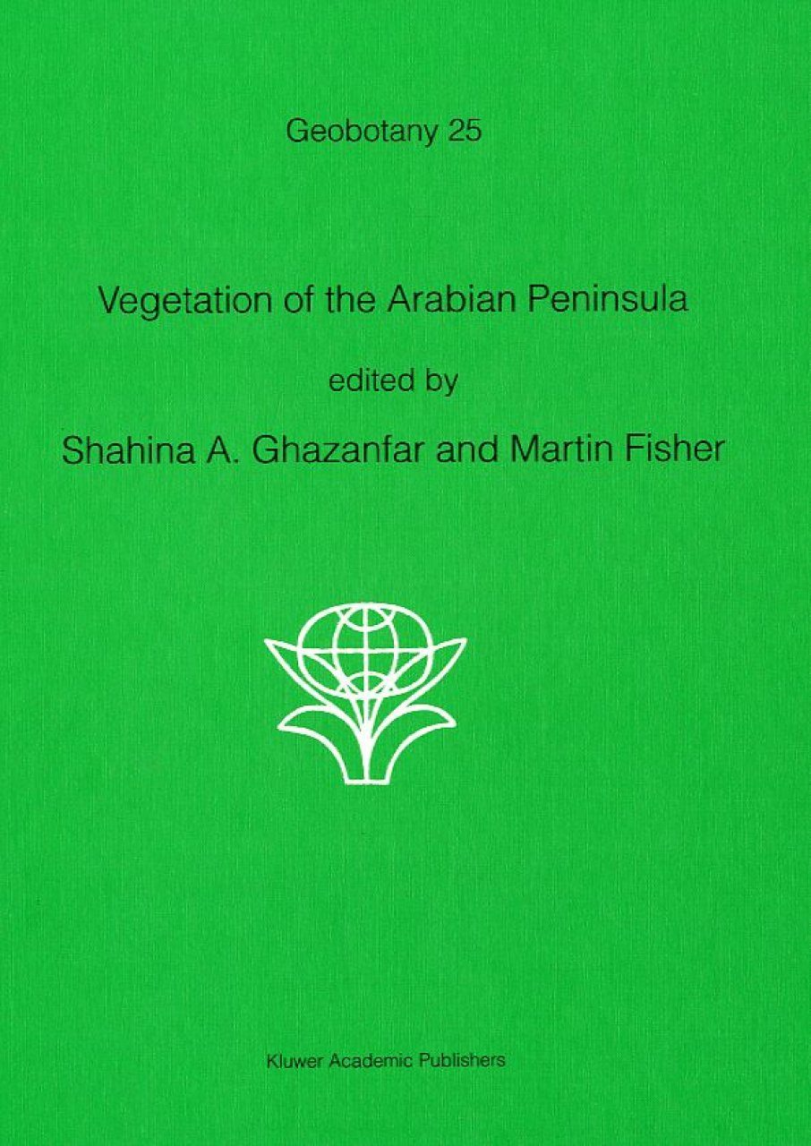 Vegetation of the Arabian Peninsula