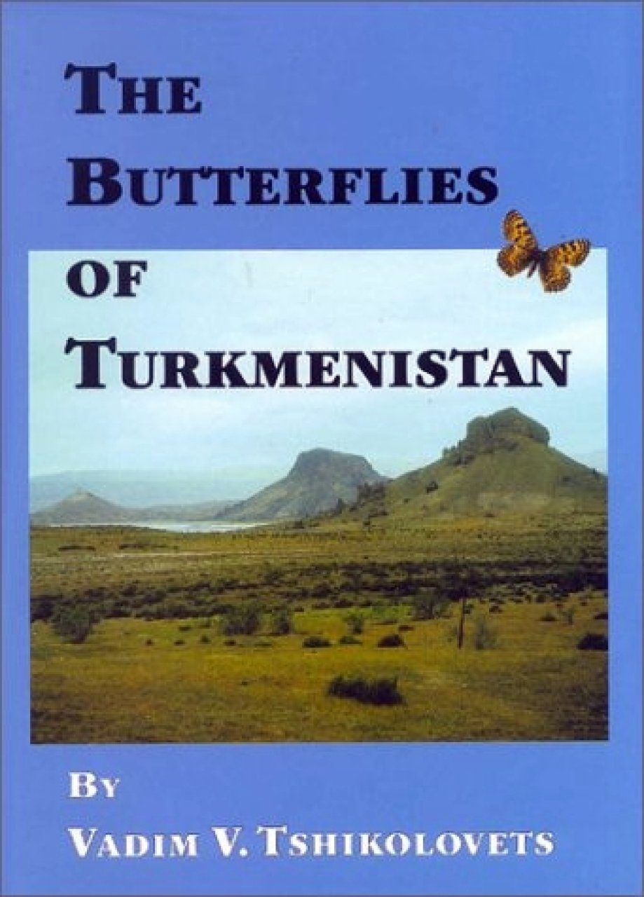 The Butterflies of Turkmenistan